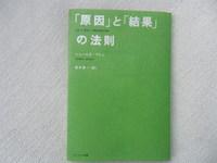 2009_02030002.JPG