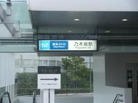 2009_08300043.JPG