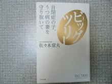 2009_10120007.JPG