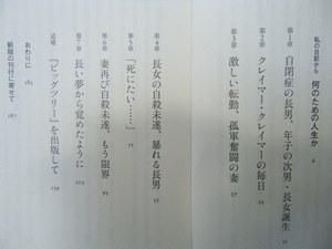 2009_10120010.JPG