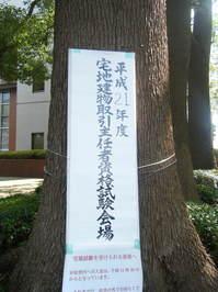 2009_10190007.JPG