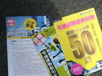 2009_10190014.JPG