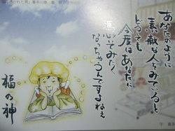 2009_11150047.JPG