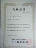2009_12020001.JPG