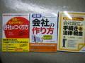 2009_12020012.JPG