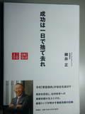 2009_12050001.JPG