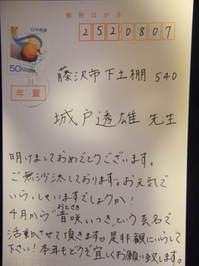 2010_01010027.JPG