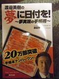 2010_01110027.JPG