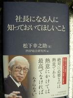 2010_01150002.JPG