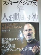 P1000056.JPG