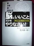 2010_01140006.JPG