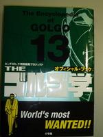2010_01220005.JPG