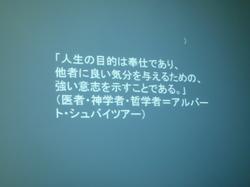2010_02190220.JPG
