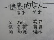 2010_03190050.JPG