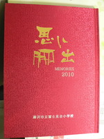 2010_03190055.JPG