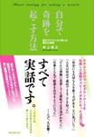 inoue-book[1].jpg