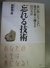 2010_05210001.JPG