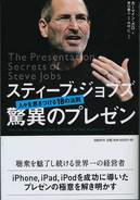 SJBook0716_01.jpg