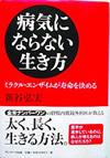 tham_books-byoki1.jpg