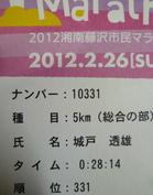 P1060744.JPG