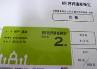 P1060903.JPGのサムネール画像
