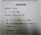 P1060927.JPG