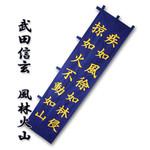shinobiya_8599s11.jpeg