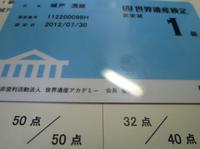 P1070916.JPG