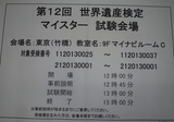 P1080890.JPG