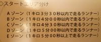 P1090054.JPG