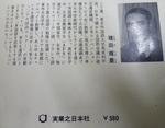 P1090107.JPG