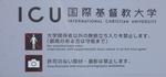 P1090125.JPG