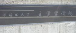 P1100258.JPG