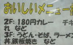 P1100898.JPG