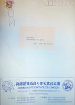 P1100996.JPG