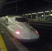 P1110039.JPG