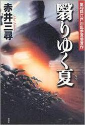 yjimage-5.jpeg