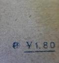 P1000967.JPG