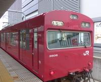 P1020447.JPG