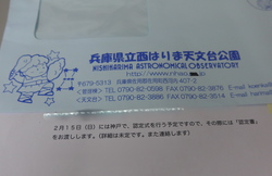 P1050481.JPG