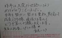 P1050678.JPG