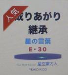 P1060898.JPG