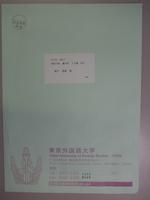 P1070224.JPG