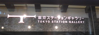 P1080319.JPG