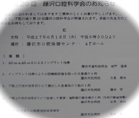 P1080574.JPG