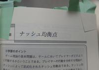 P1080695.JPG