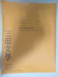 P1090126.JPG