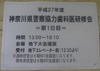 P1090329.JPG