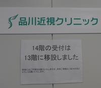 P1090718.JPG