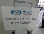 DSC04042.jpg